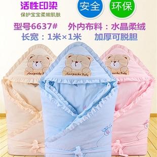 appocat婴儿抱被抱毯春秋婴童抱被婴儿抱被包被抱毯睡袋包用品品牌