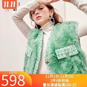 三彩2019秋冬装新羊羔毛V领时尚外套短款绿色皮草马甲D946422P30