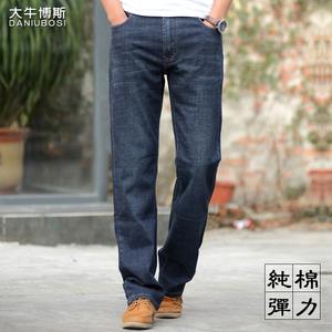秋冬季男士牛仔褲直筒寬松大碼彈力男裝長褲加肥加大碼高腰深襠