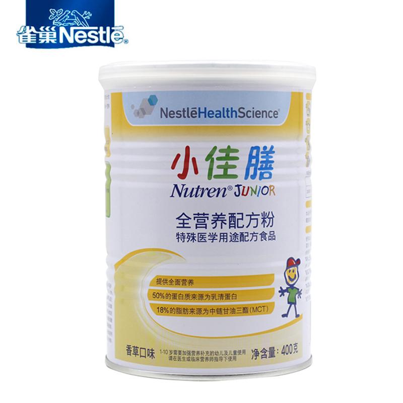 雀巢兒童小佳膳營養配方牛奶粉400g克聽罐裝佳膳 1~10歲