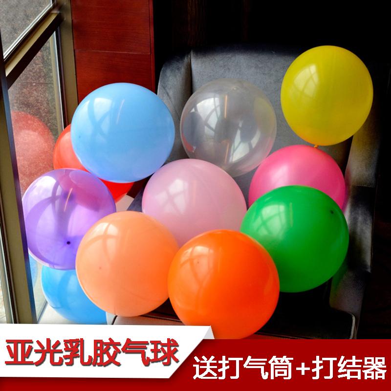 10寸彩色亚光加厚乳胶气球100个圣诞元旦节装饰生日婚礼场景布置