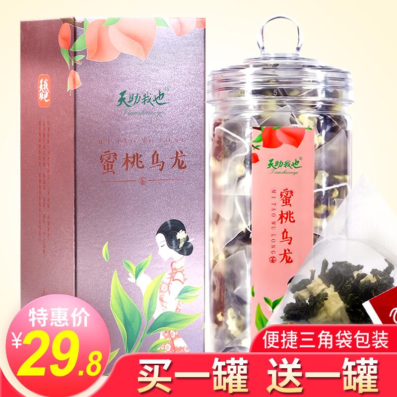 Чай Артикул 586361651320
