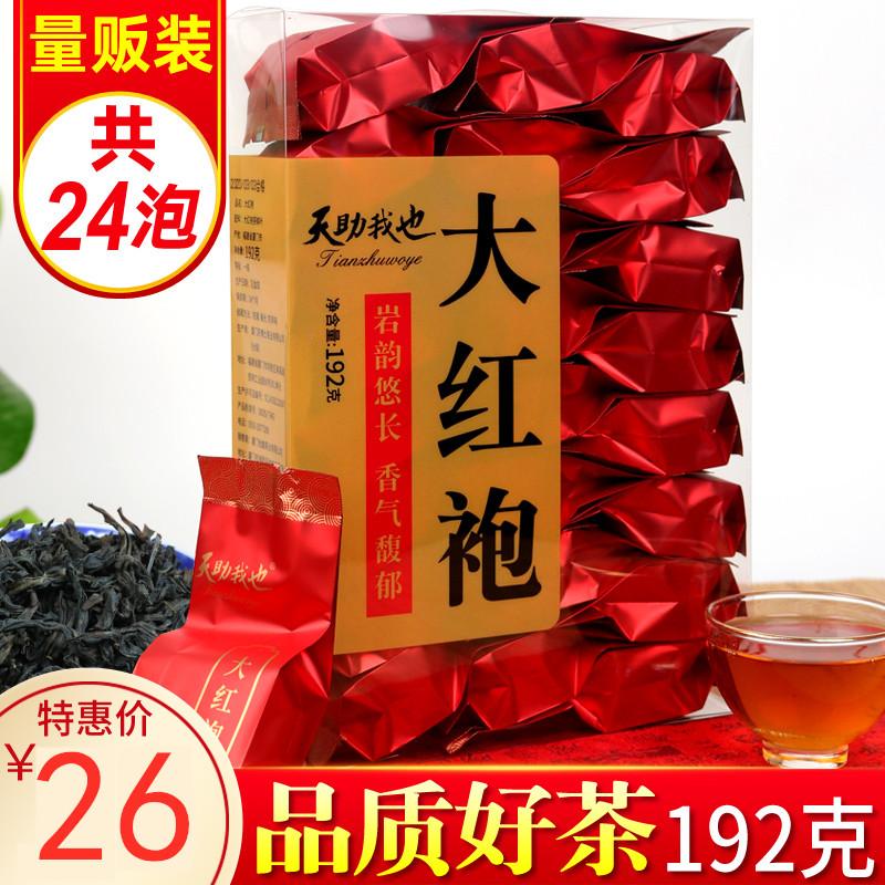 Чай Артикул 605916848524