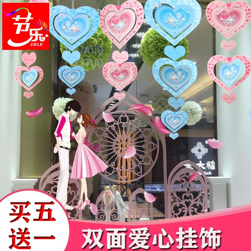 7 夕 День Святого Валентина украшение магазин ювелирного магазина любят подвесные подвески торгового центра окно Романтический наряд