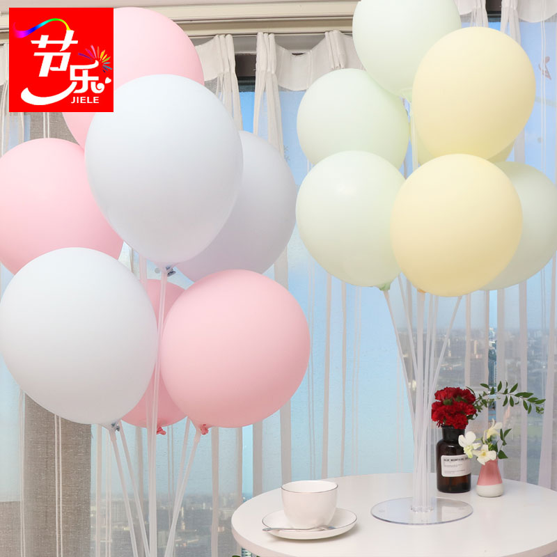 创意七夕情人节店铺气球装饰桌飘桌摆气球支架开业活动装饰布置
