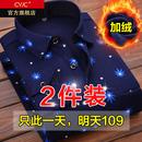 秋冬季 修身 韩版 男士 加绒加厚长袖 保暖衬衫 潮流上衣服中年衬衣男装