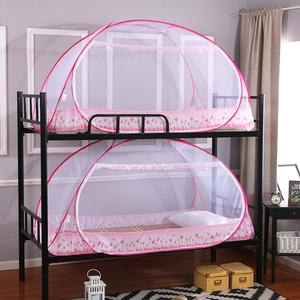 蚊帐学生宿舍单人上下铺专用1.5m蒙古包免安装折叠子母床儿童防摔