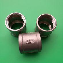 304不锈钢内丝管箍管古外接头直接直通4分 6分 1寸1.2寸1.5寸2寸