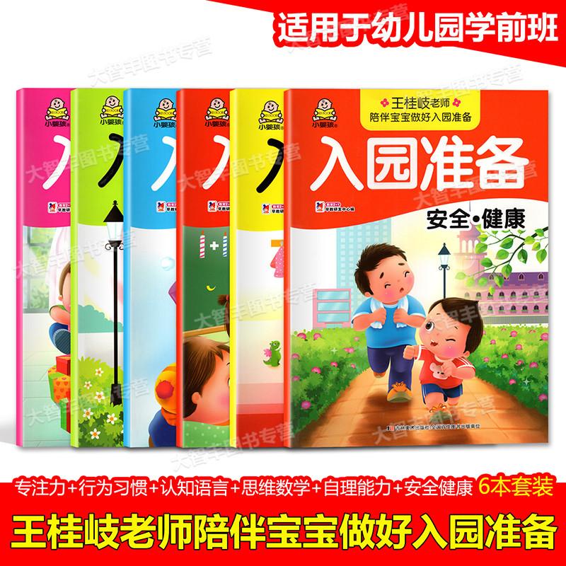 Детские развивающие игрушки Артикул 590577880033