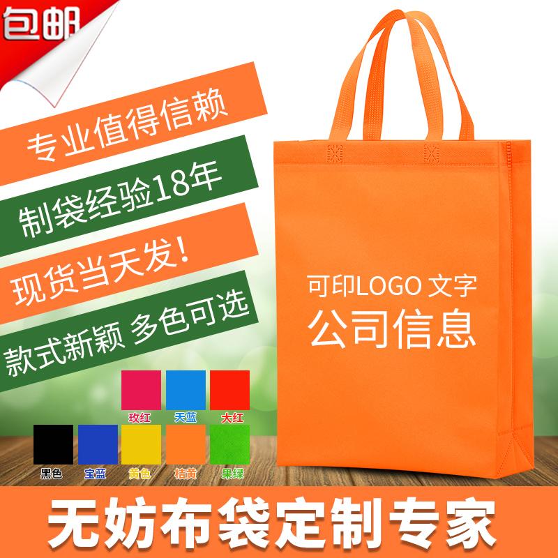 Ткань мешок стандарт ридикюль сын сумка сделанный на заказ сумок реклама мешок сейчас в надичии печать logo стандарт