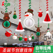 Christmas Decorative supplies honeycomb ball pendant pendant Christmas tree old man snowman shopping mall pendant scene layout