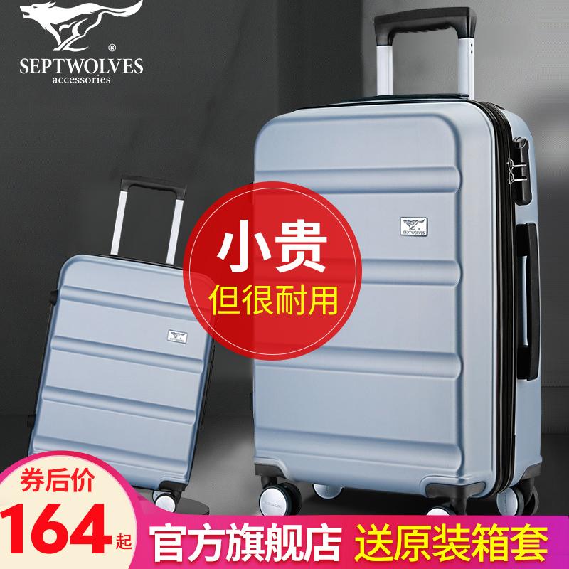 登机旅行箱用着怎样