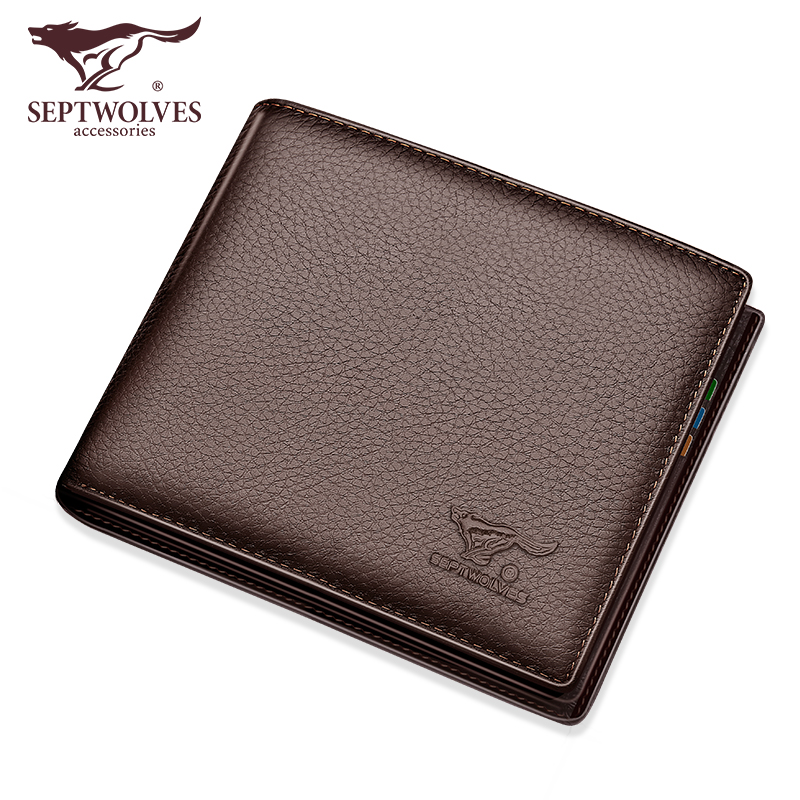 Seven wolves men's wallet tide brand 2020 new leather wallet short authentic men's wallet simple ultra-thin