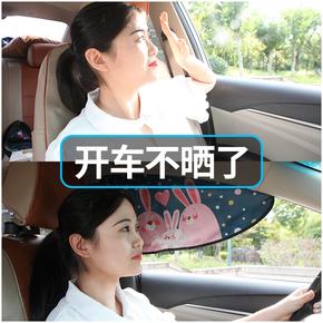 汽车遮阳帘车载车窗防晒隔热侧窗太阳挡车用车内玻璃窗帘遮光板垫