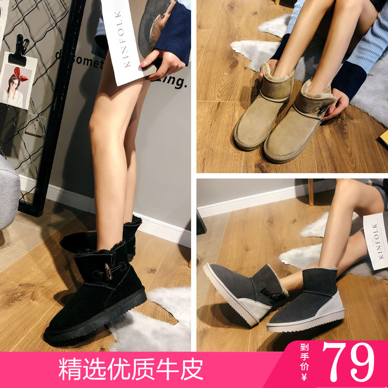 Leather snow boots womens short tube ox horn button short boots winter cotton boots flat bottom 2018 new low tube womens shoes
