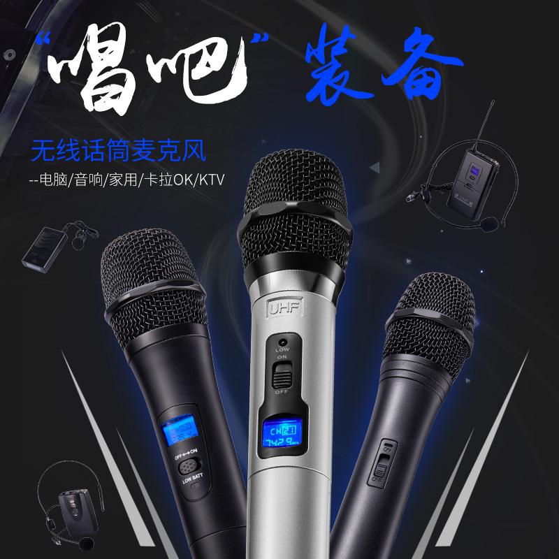 米高无线麦克风 旧款麦 新款麦 U段麦高端歌手话筒外置无线麦克风