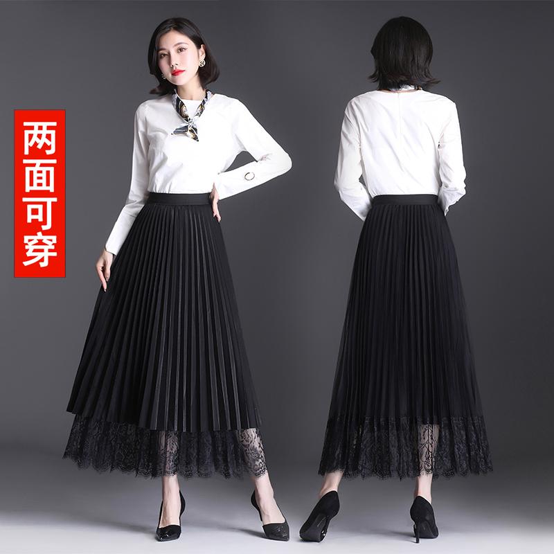 2020 new double side mesh skirt womens spring and autumn winter long skirt high waist A-line pleated skirt lace skirt