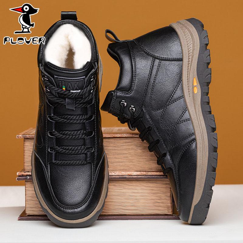 Plover2020新款冬季男士皮鞋英伦马丁靴男工装高帮加绒保暖棉鞋男