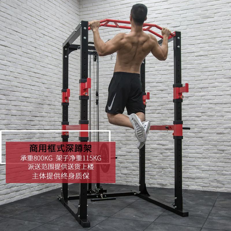 TTCZ新品商用深蹲架框式龙门架多功能杠铃架卧推架健身房运动器械