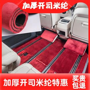 開司米綸汽車腳墊地毯奧迪A8寶馬7系V260L阿爾法 GM8仿真羊毛羊絨