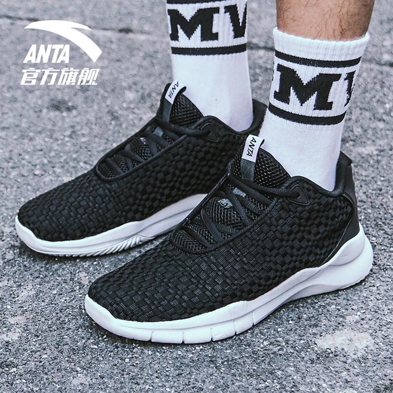安踏篮球鞋男鞋秋季新款休闲鞋男士板鞋编织高帮运动鞋男球鞋