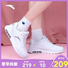 安踏女鞋运动鞋2021夏季新款休闲皮面女士气垫旅游鞋官网旗舰正品