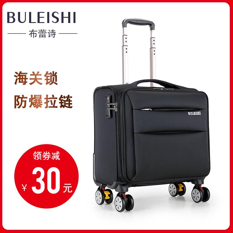 布蕾诗商务登机箱16寸拉杆箱男女旅行箱牛津布箱包行李箱小型轻便限16888张券