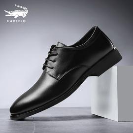 卡帝乐鳄鱼男鞋商务正装工作鞋男士英伦风软底黑色职业休闲皮鞋男