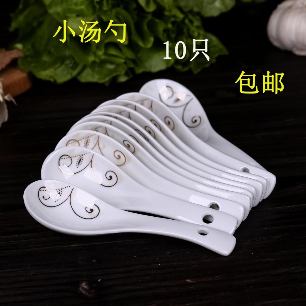[景德镇 ] новый товар новинка [10个小勺子 家用陶瓷骨瓷汤勺汤匙饭勺调羹微波炉] бесплатная доставка по китаю