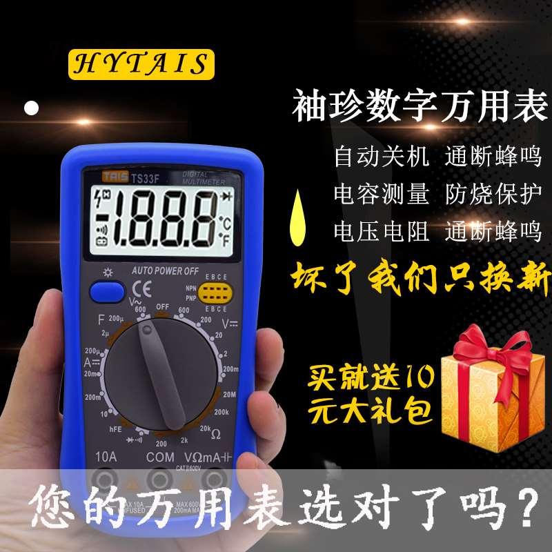 Мультиметр Артикул 616724344173