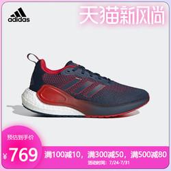 阿迪达斯官网男鞋boost缓震21新款ALPHALAVA男女跑步运动鞋H05042