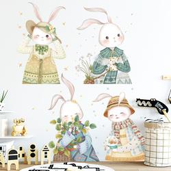 墙贴卡通兔子手绘创意个性寝室床头布置清新自粘贴纸客厅卧室背景