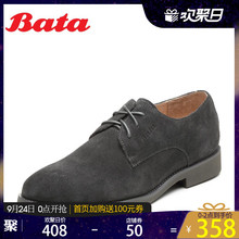 Bata Pujia New Spring and Autumn 2019 Shoe with Round Head and Recreational Cow Leather Men's Single Shoes 83806 AM9