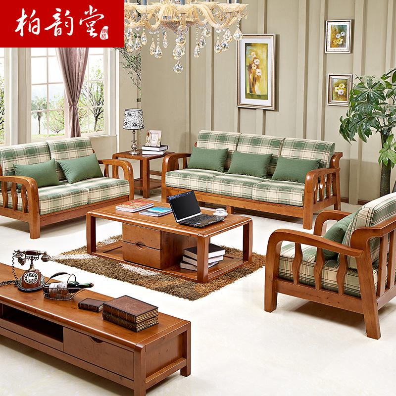 10-15新券柏韵堂实木家具新中式三人布艺沙发坐垫加厚现代客厅木架整装组合