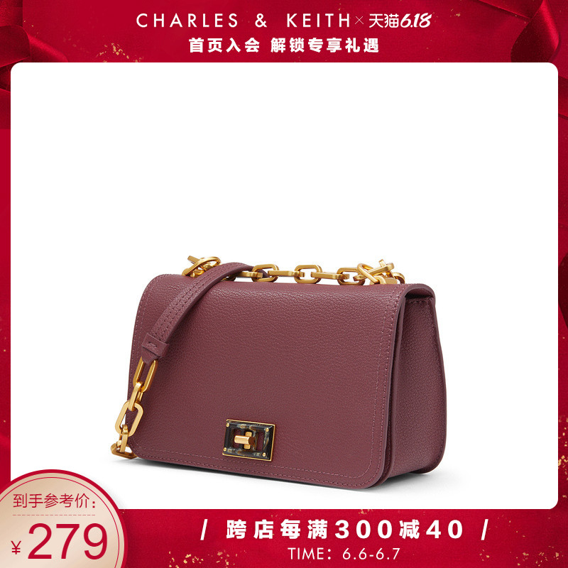 Charles & Keith ck2-80780996 women's one shoulder small square bag with chain flap