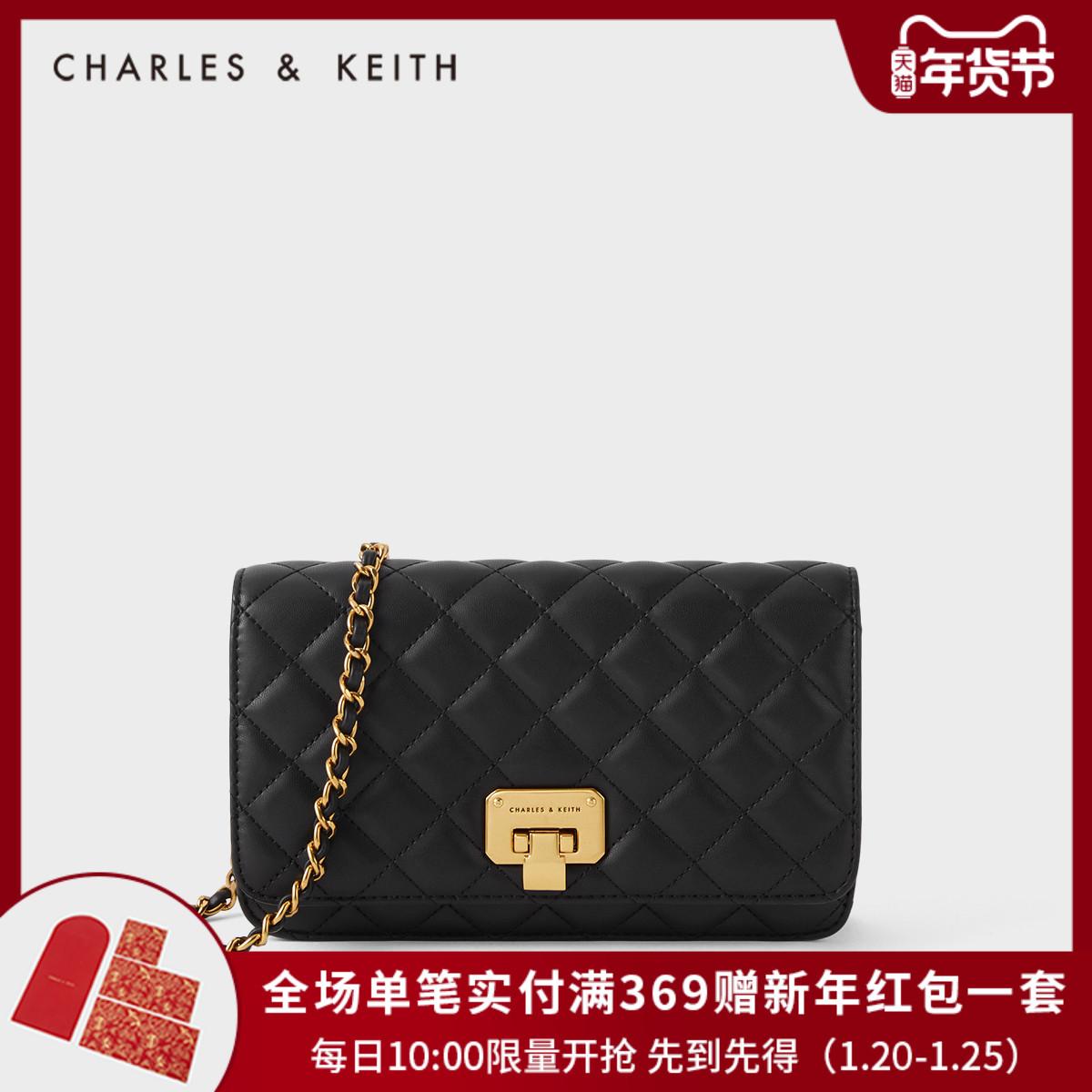 CHARLES&KEITH小香风CK2-70160082-2菱格链条斜挎包