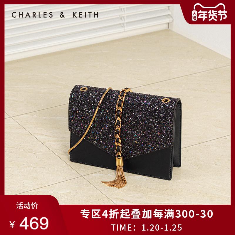 CHARLES&KEITH小方包CK2-20160030流苏饰单肩小方包