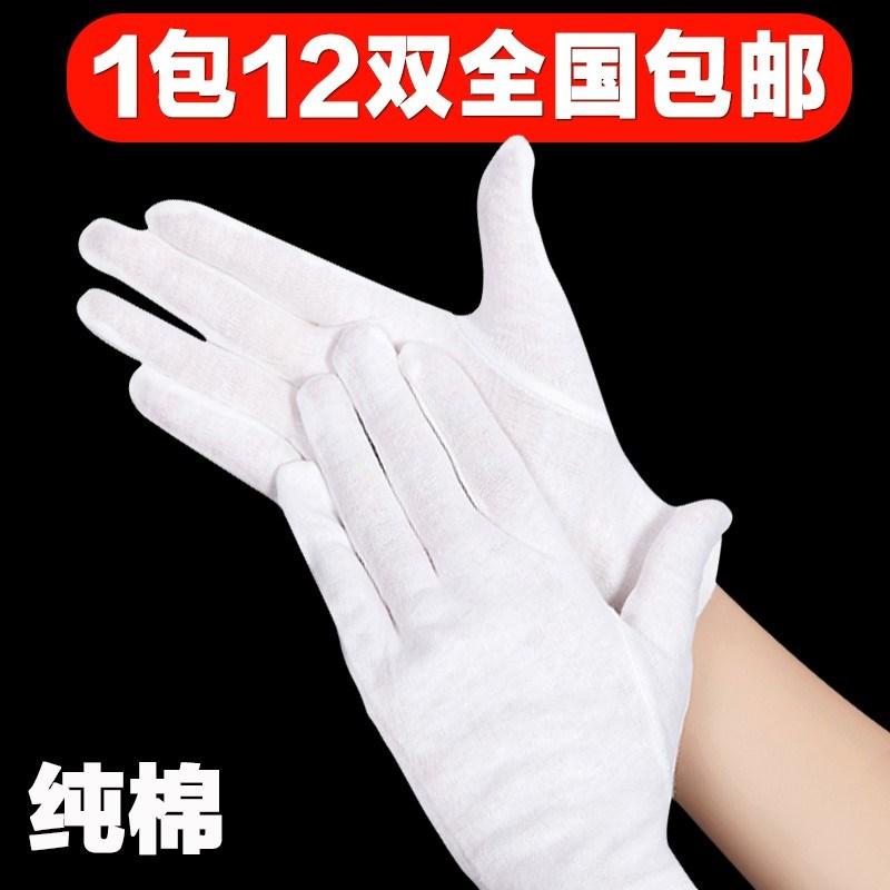 包邮专用护手套可触屏保湿美容护理美白手套睡眠纯棉手膜冬季