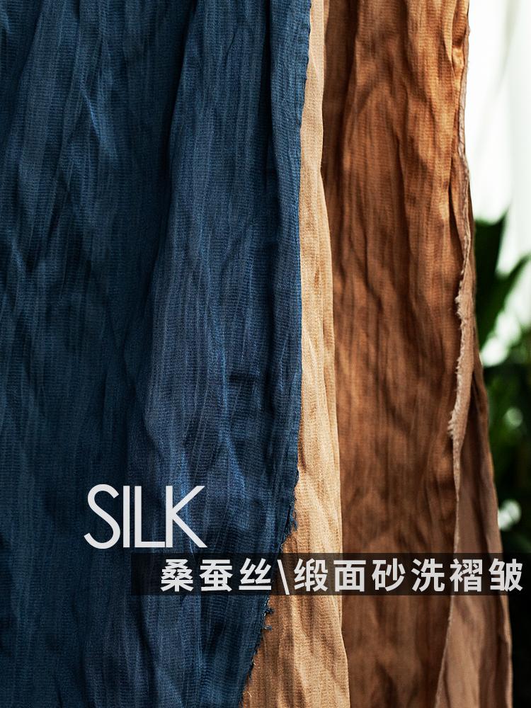 蚕丝布料价格贵吗