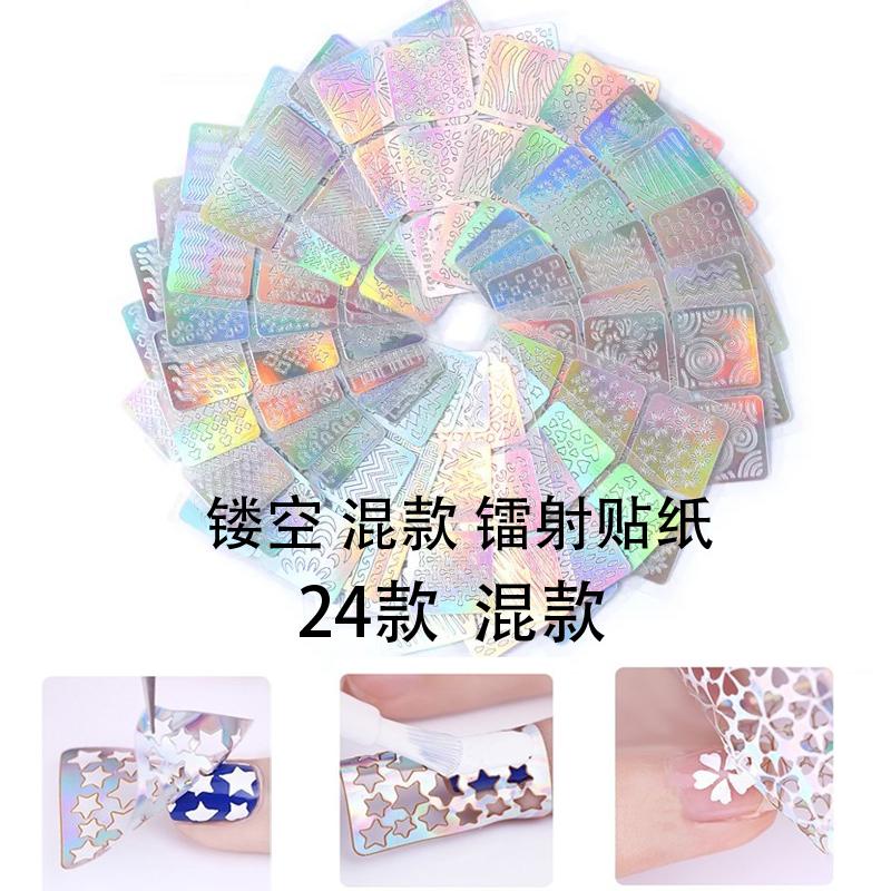 美甲镂空贴纸印花 韩国新品长款胶纸模板空心贴彩绘印花贴diy模具