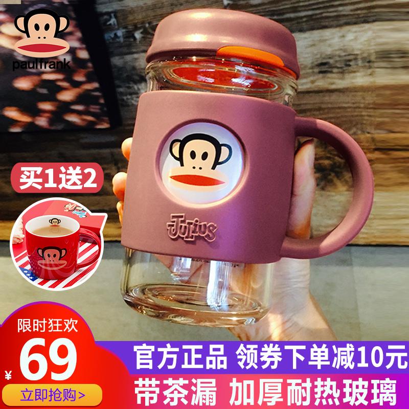 大嘴猴玻璃杯家用带手柄水杯男女带盖高档办公室商务随手花茶杯子图片