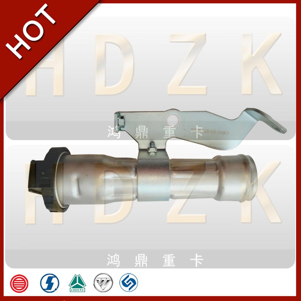 中国重汽豪沃T7HT5GMC11曼发动机机油加油管总成812W01810-6210