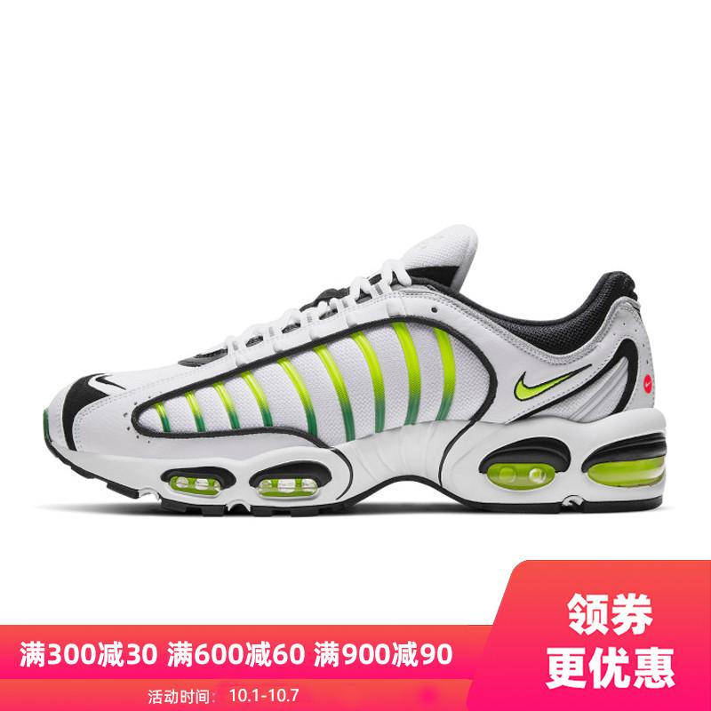 Nike/耐克19夏季男子AIR MAX TAILWIND运动休闲跑步鞋AQ25满600元可用60元优惠券