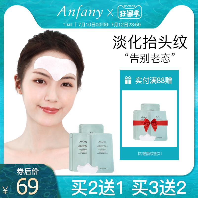 Уходовые маски для лица Артикул 597677146336