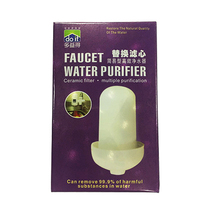 Taiwan multi-Benefit genuine original simple multi-effect water purifier Filter water Filter Home