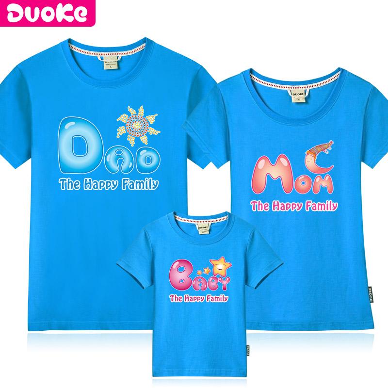 親子裝夏裝三口2016款一家 短袖T恤純棉全家裝母女母子加大碼