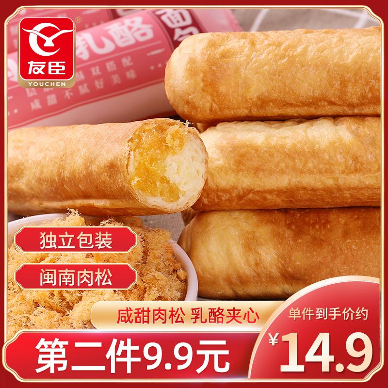 友臣肉松乳酪手撕面包棒整箱咸甜夹心早餐营养健康零食休闲小吃