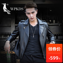 Haining genuine leather jacket, male sheep leather jacket
