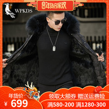 貉子毛领派over male fur liner hooded fur one 2018 new Nepal overcoat long section