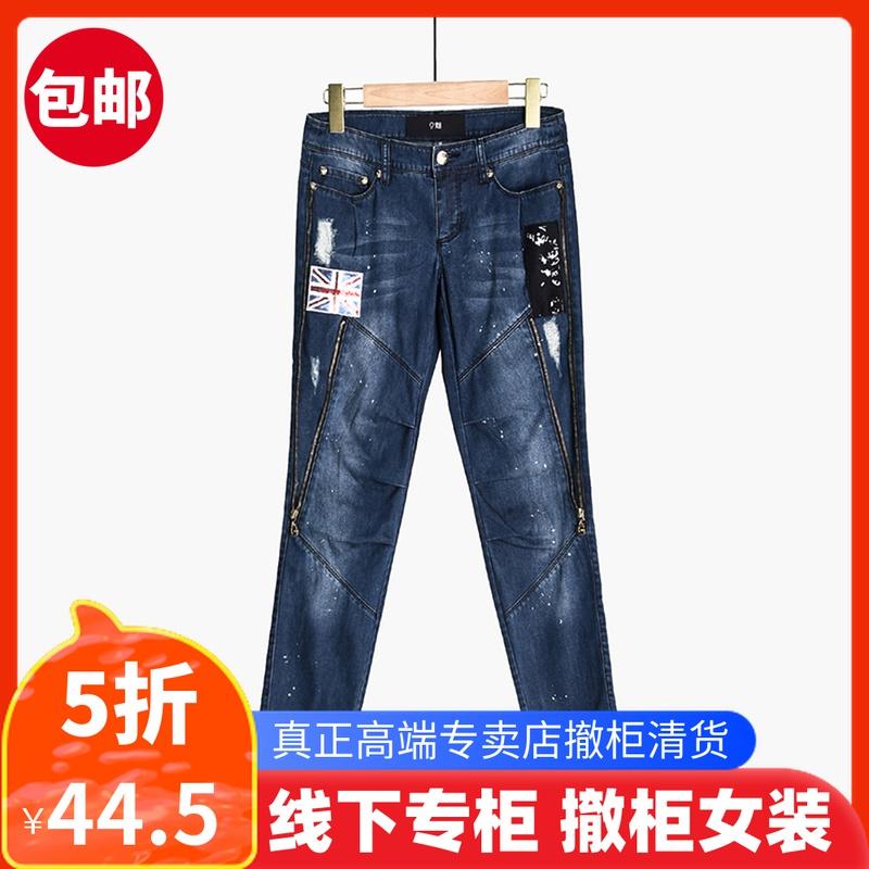 高端GX0S0010亮片贴布破洞墨点压褶低腰牛仔九分裤女7.28秋